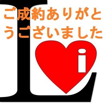 姶良市 東餅田 2LDK アパート